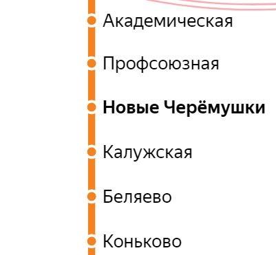 Услуги электрика – метро Новые Черемушки