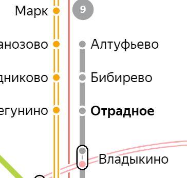 Услуги электрика – метро Отрадное