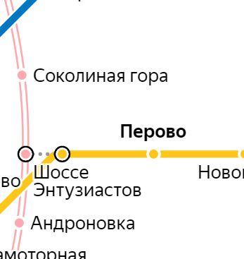 Услуги электрика – метро Перово