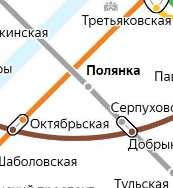 Услуги электрика – метро Полянка