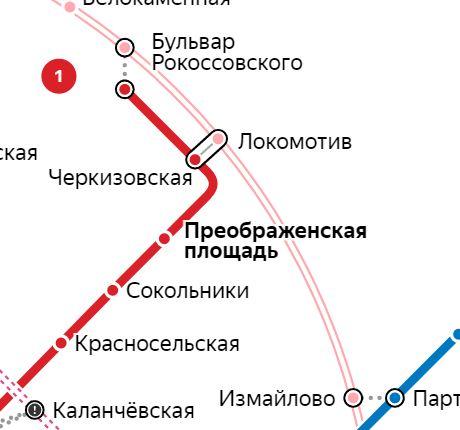 Услуги электрика – метро Преображенская площадь