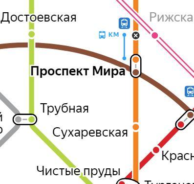 Услуги электрика – метро Проспект Мира