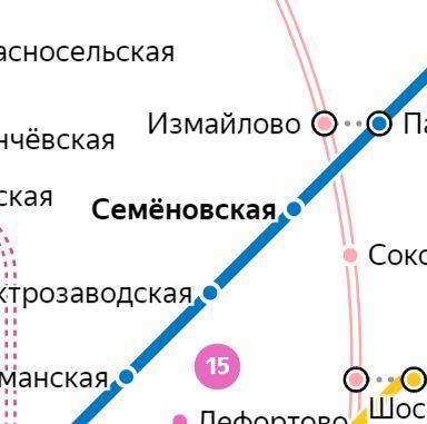 Услуги электрика – метро Семёновская