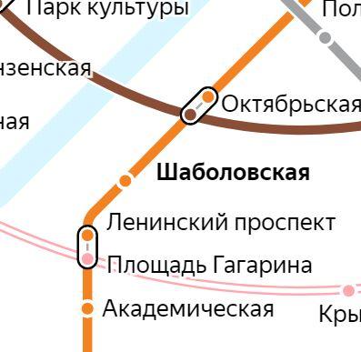 Услуги электрика – метро Шаболовская
