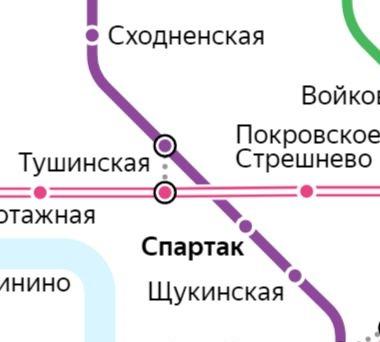 Услуги электрика – метро Спартак