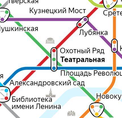 Услуги электрика – метро Театральная