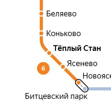 Услуги электрика – метро Теплый стан