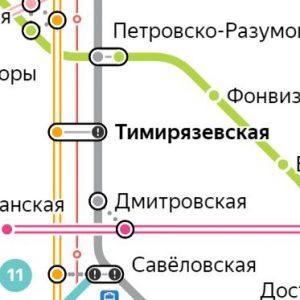Услуги электрика – метро Тимирязевская