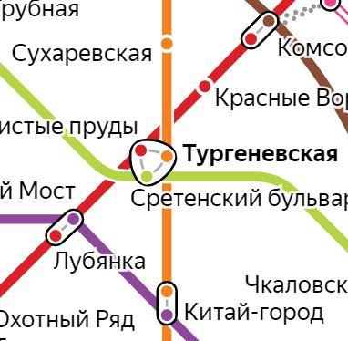 Услуги электрика – метро Тургеневская