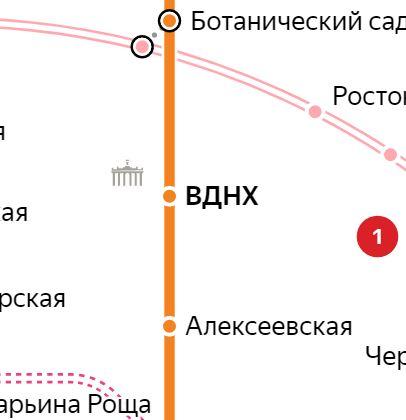 Услуги электрика – метро ВДНХ