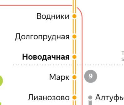 Услуги электрика – метро Новодачная
