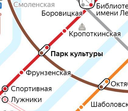 Услуги электрика – метро Парк Культуры