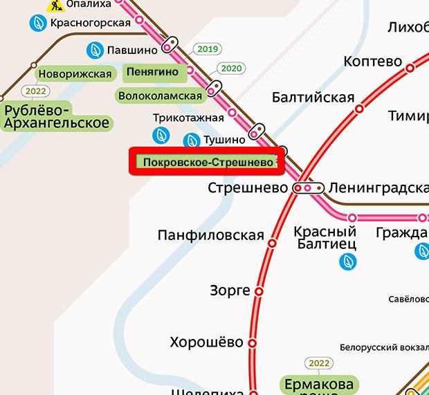 Услуги электрика – метро Покровское-Стрешнево