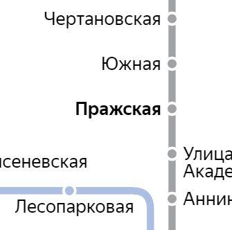 Услуги электрика – Пражская