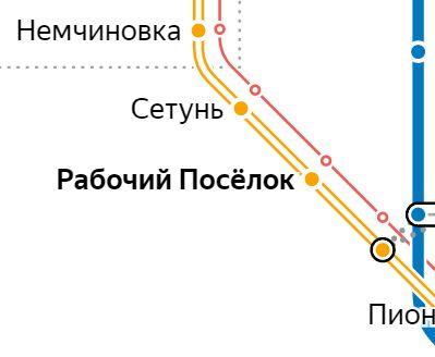 Услуги электрика – метро Рабочий поселок
