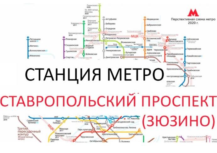 Услуги электрика – метро Севастопольский проспект