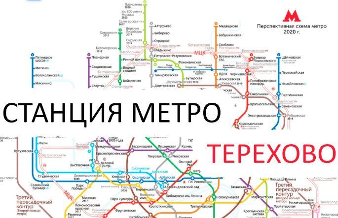 Услуги электрика – метро Терехово