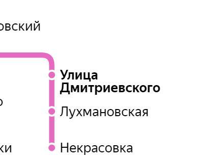Услуги электрика – Улица Дмитриевского