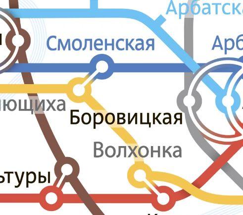 Услуги электрика – метро Волхонка