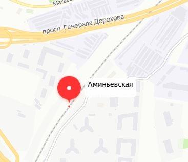 Услуги сантехника – метро Аминьевская