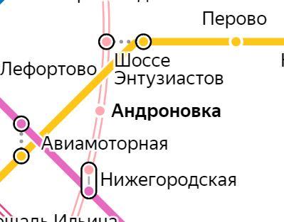 Услуги сантехника – метро Андроновка