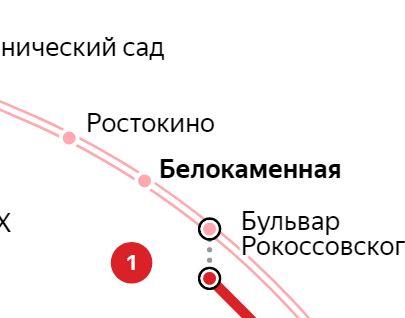 Услуги сантехника – метро Белокаменная