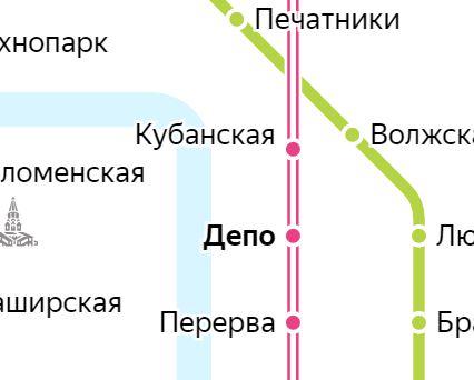 Услуги сантехника – метро Депо