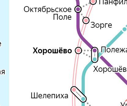 Услуги сантехника – метро Хорошево