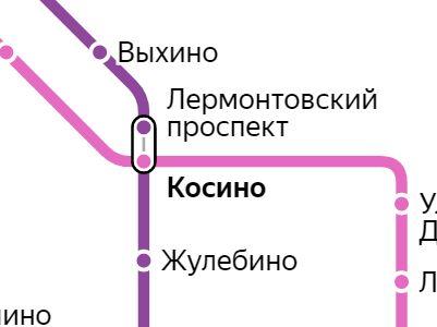 Услуги сантехника – метро Косино