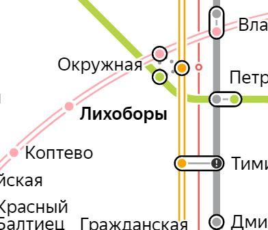 Услуги сантехника – метро Лихоборы