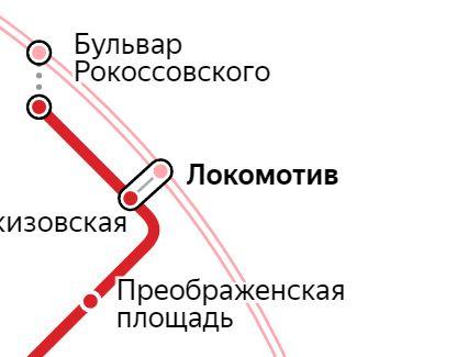 Услуги сантехника – метро Локомотив