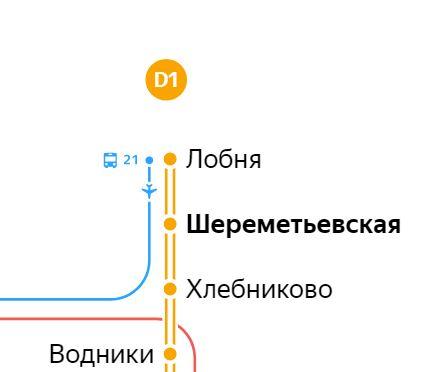 Услуги сантехника – метро Шереметьевская