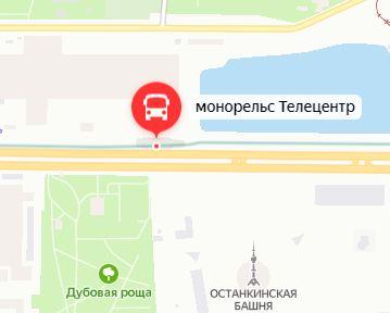 Услуги сантехника – метро Телецентр