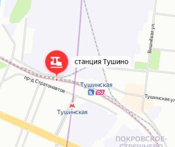 Услуги сантехника – метро Тушино