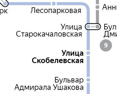Услуги сантехника – метро Улица Скобелевская