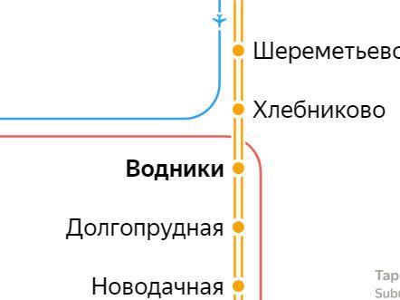 Услуги сантехника – метро Водники