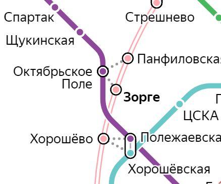 Услуги сантехника – метро Зорге