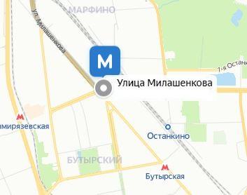 Услуги сантехника – Улица Милашенкова